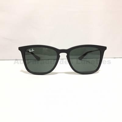 lunettes de soleil rayban pour enfants