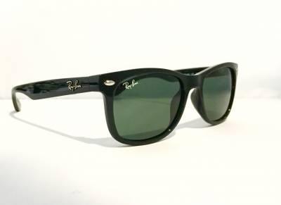 Vue de profil lunettes de soleil Ray-Ban pour enfant