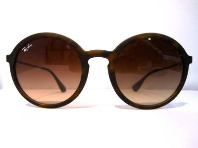 lunette ray ban homme ronde