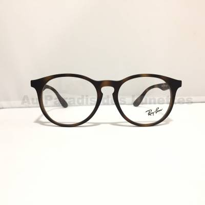 lunettes de vue enfants Ray Ban