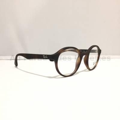 Profil lunettes enfants rondes Ray Ban