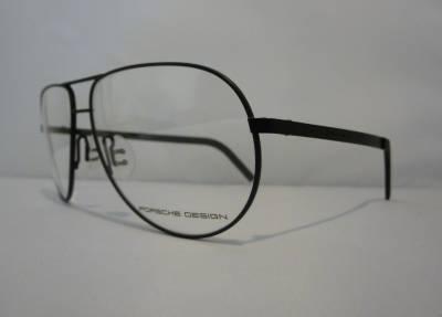 Vue de profil lunettes Porsche Design