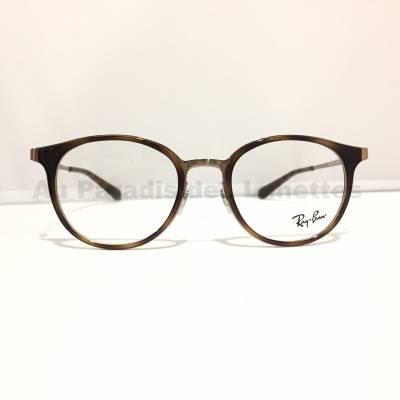 lunettes de vue pour femmes Ray Ban